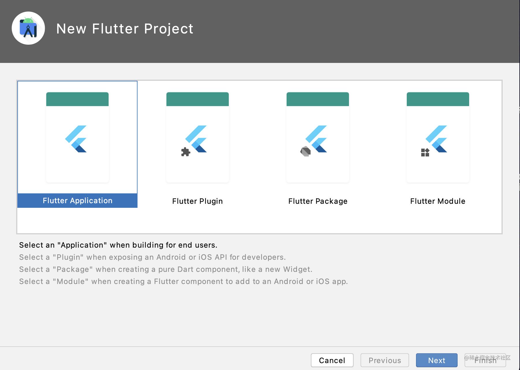 Flutter-从入门到项目 03: Flutter初体验