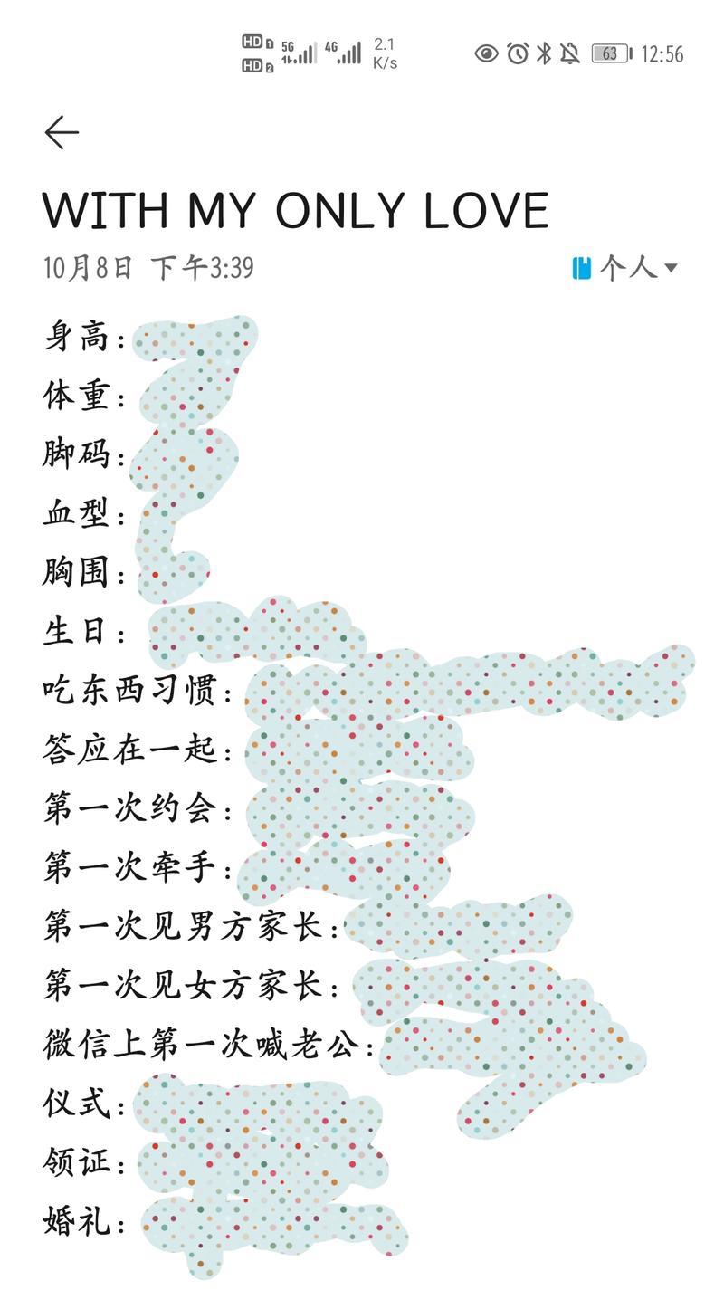 陈大鱼头于2021-10-10 12:58发布的图片