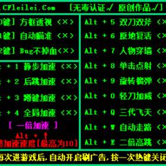独立开发者丨磊子于2021-09-11 01:28发布的图片