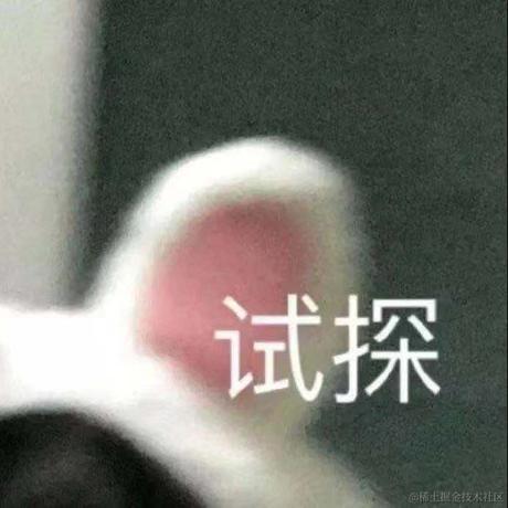 傻狗子于2021-04-30 09:17发布的图片