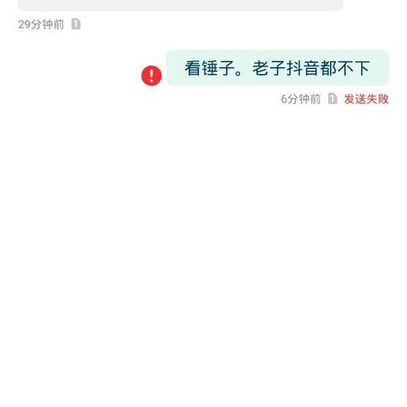 琴吹紬于2021-05-08 14:26发布的图片