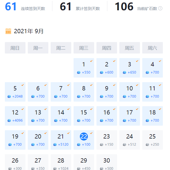 liupjie于2021-09-22 09:09发布的图片