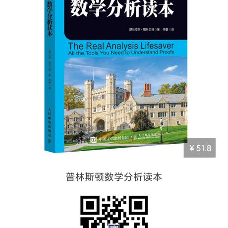 图灵教育于2020-08-26 13:39发布的图片