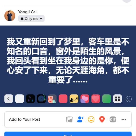 caiyongji于2021-01-03 02:10发布的图片