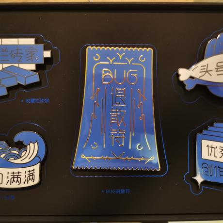 干货满满张哈希于2021-02-20 18:09发布的图片