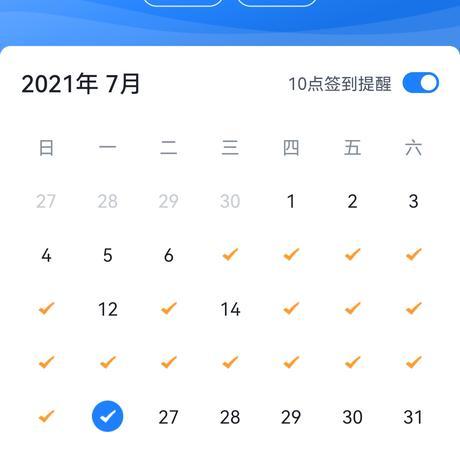 南羽于2021-07-26 19:30发布的图片