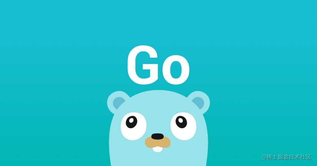 如何高效编写Go单元测试(一)