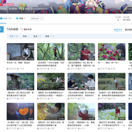 古柳_Deserts_X于2020-11-30 08:58发布的图片
