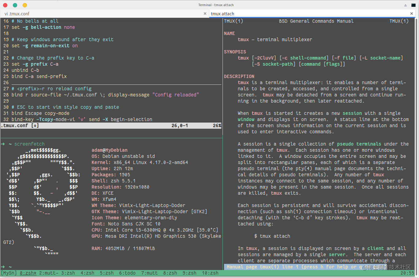 tmux-example.png