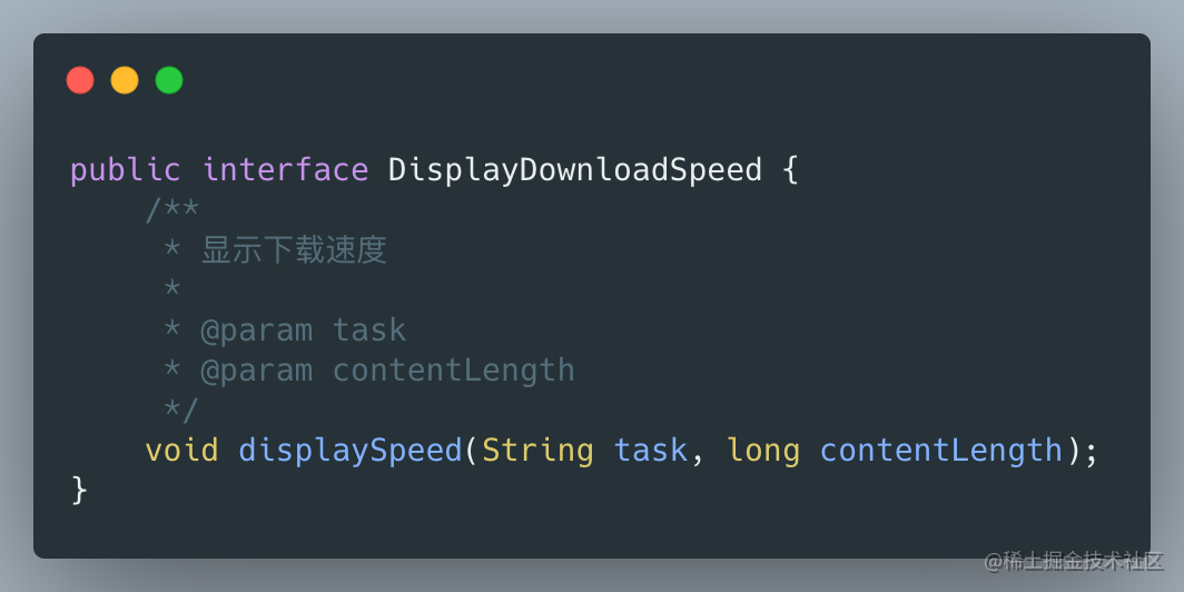 DisplayDownloadSpeed