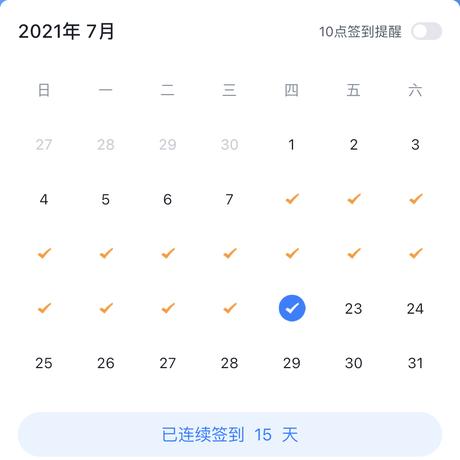 lizheming于2021-07-22 12:39发布的图片
