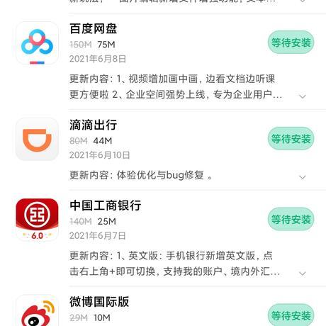 南山君_w于2021-06-11 11:30发布的图片