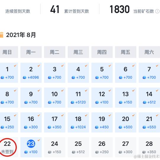 樱黯雨于2021-08-23 10:08发布的图片