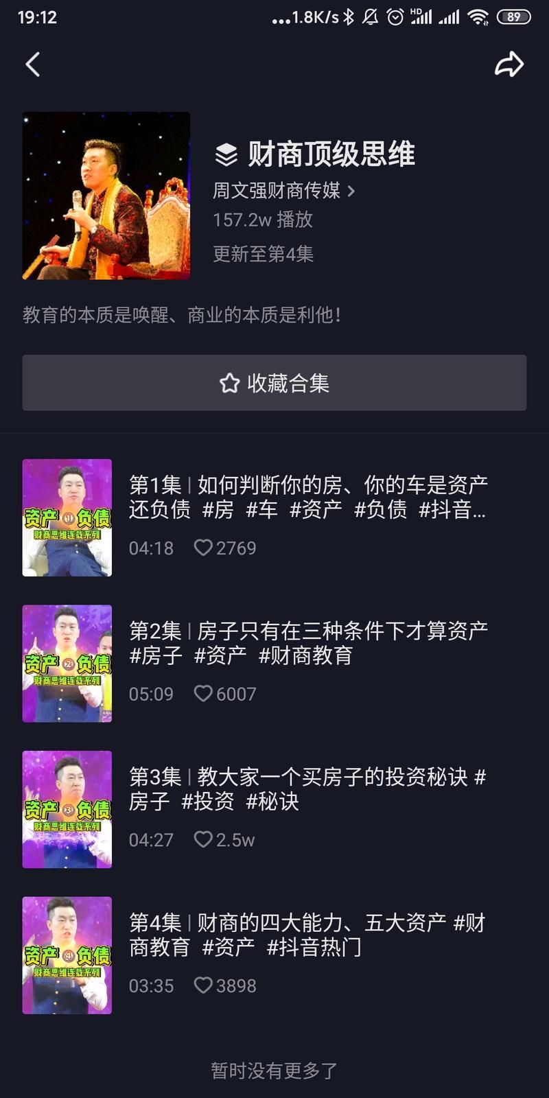 羽人夜歌icon于2021-01-04 19:38发布的图片