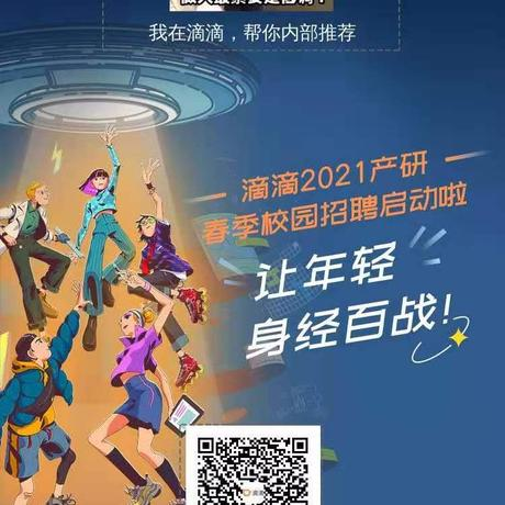 李赵同学猛猛哒于2021-03-17 20:08发布的图片