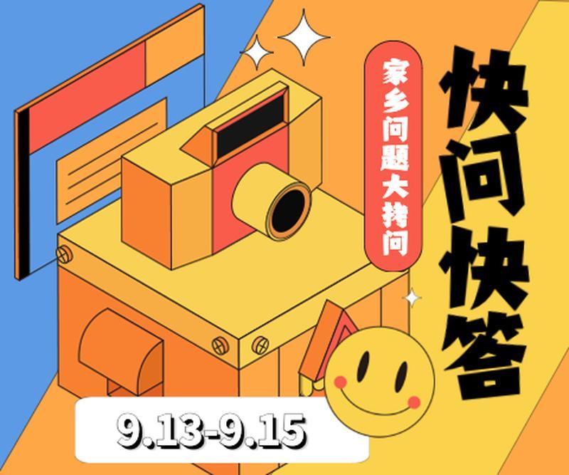 沸点小助手于2021-09-13 10:32发布的图片