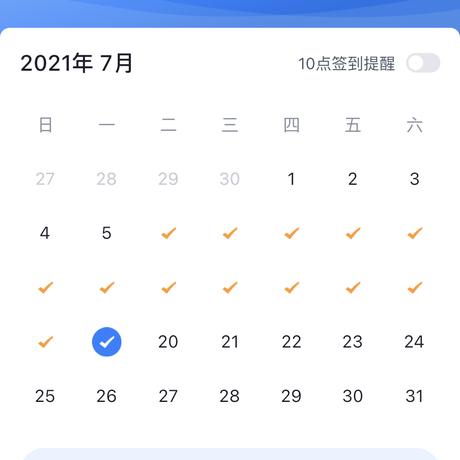 SloppyJack于2021-07-19 14:20发布的图片