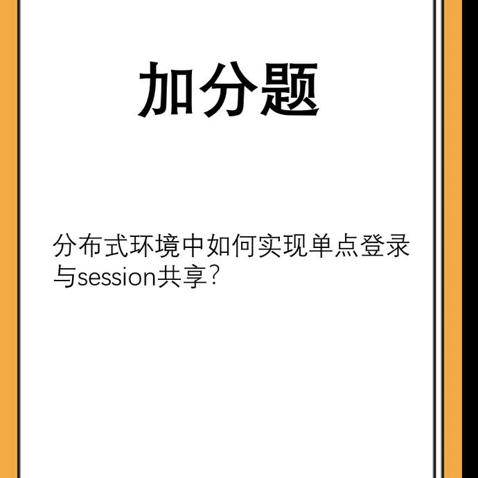 呦呦鹿鸣丶于2021-06-25 11:09发布的图片