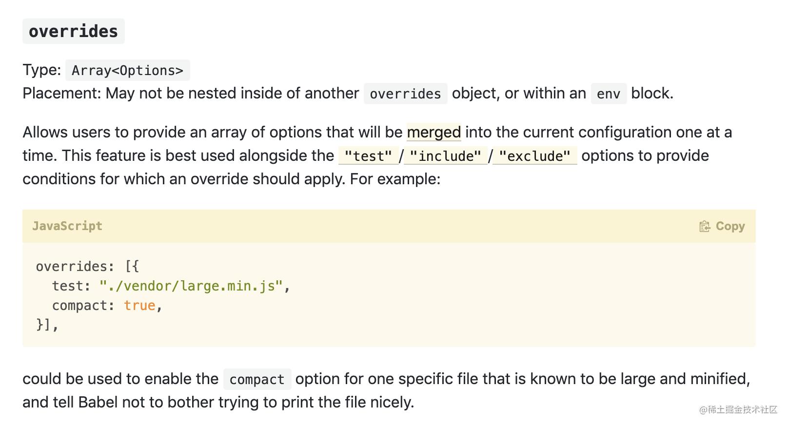 https://babeljs.io/docs/en/options#overrides