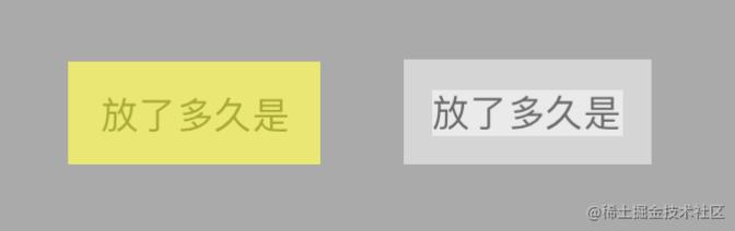 同样的两个view,左边打开group opacity(默认行为)的被标记为Offscreen rendering