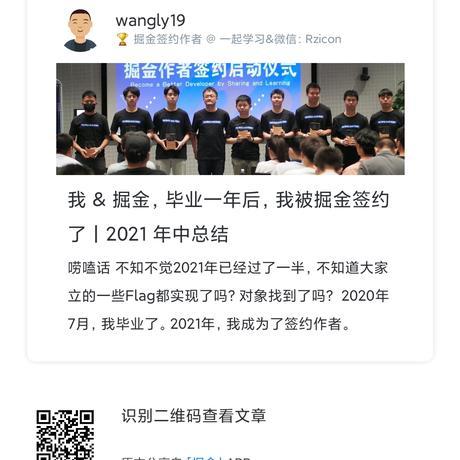 wangly19于2021-06-23 09:35发布的图片