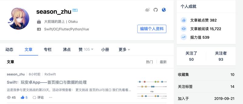 season_zhu于2021-06-23 17:05发布的图片