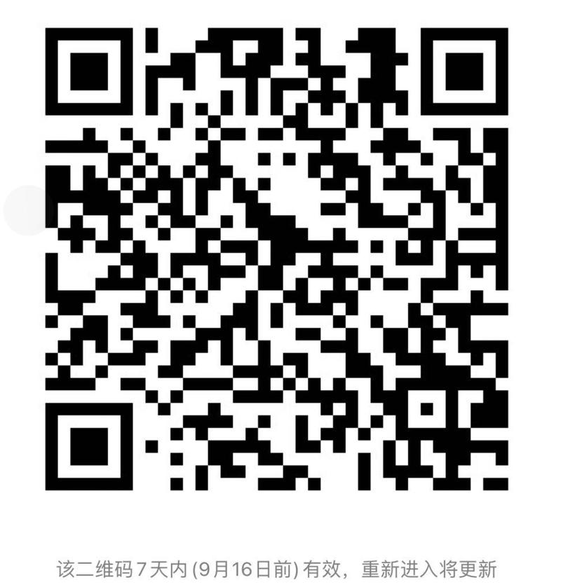 掘金酱于2021-09-10 11:01发布的图片