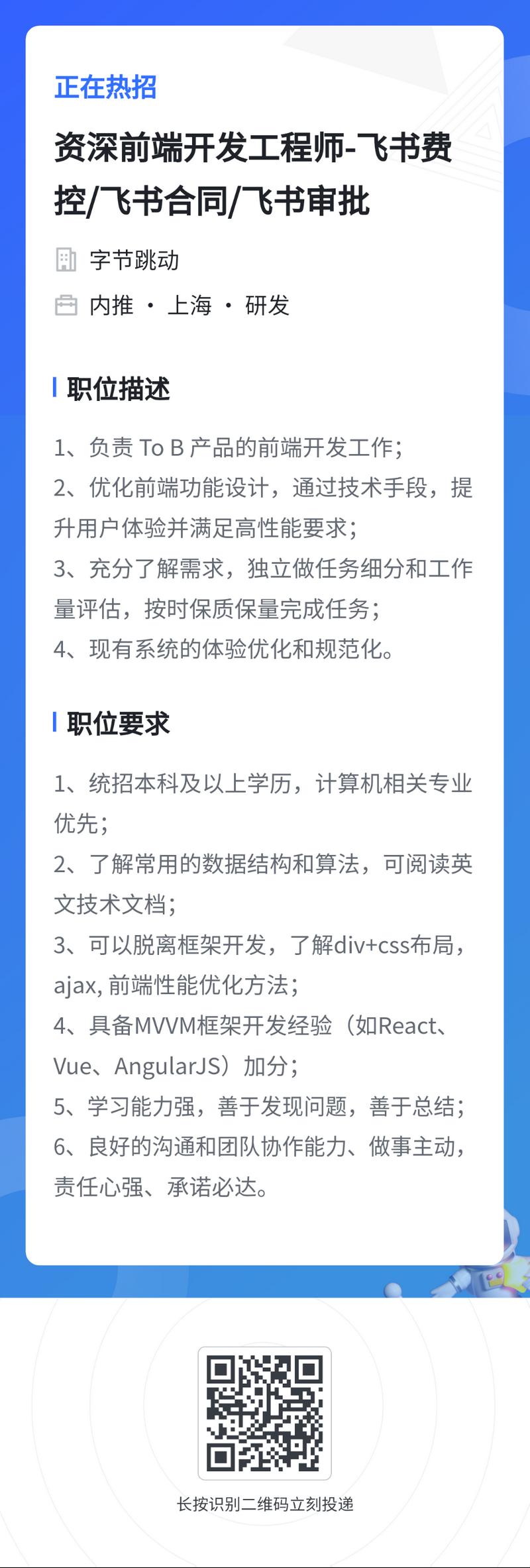 xiaowua于2021-05-20 11:21发布的图片