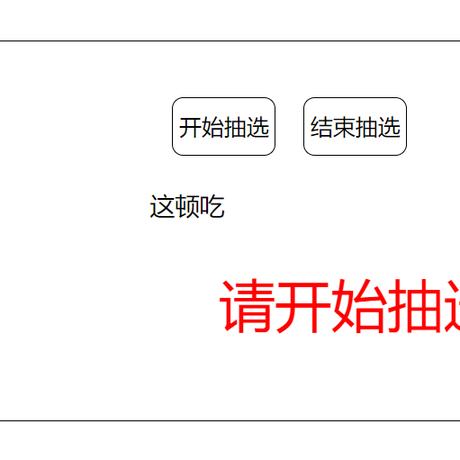 憨憨选手于2020-12-09 09:53发布的图片