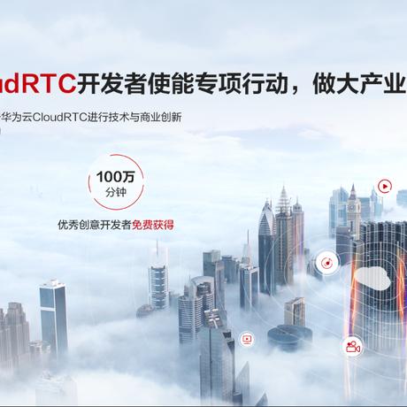 华为云开发者社区于2021-04-27 14:31发布的图片