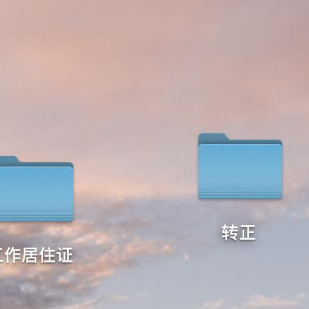 李广志于2020-12-25 21:02发布的图片