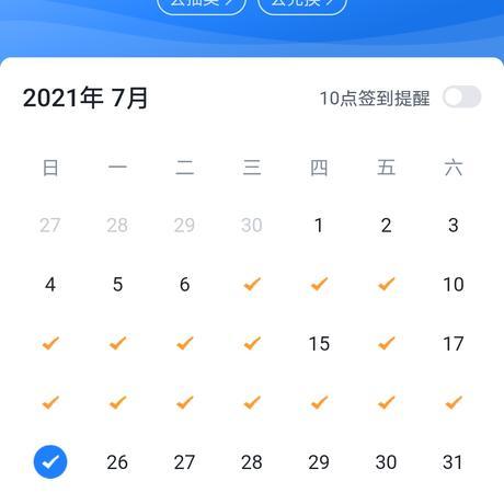 小黄鸡1992于2021-07-25 19:50发布的图片