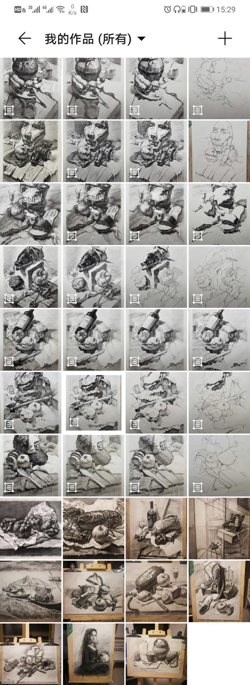 xiaonanguitar于2020-12-04 20:48发布的图片