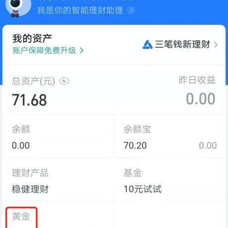 liuzhen007于2021-02-22 20:04发布的图片