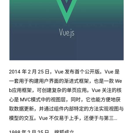 杭州程序员张张于2021-02-25 11:59发布的图片