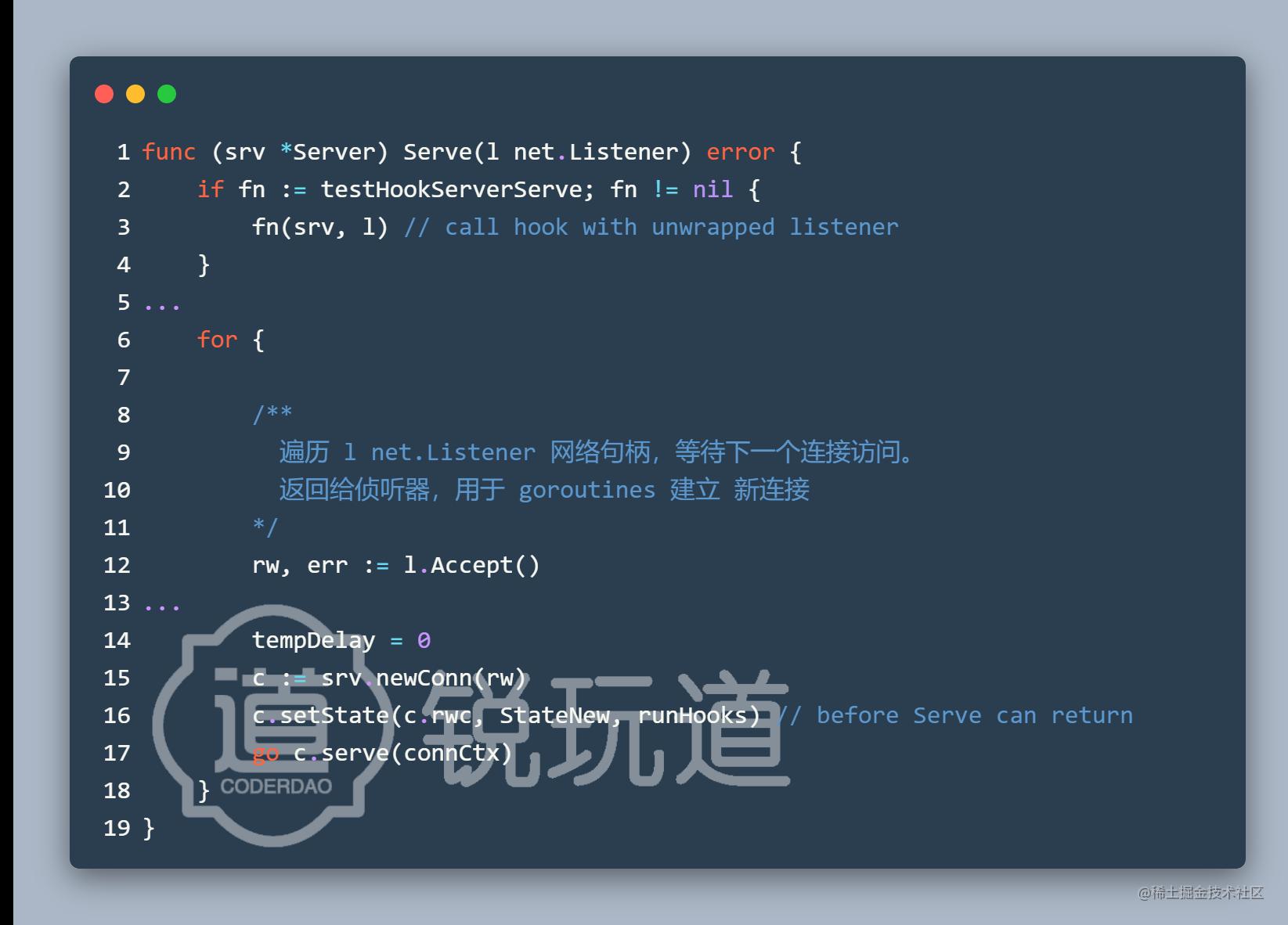code-snapshot (2).png