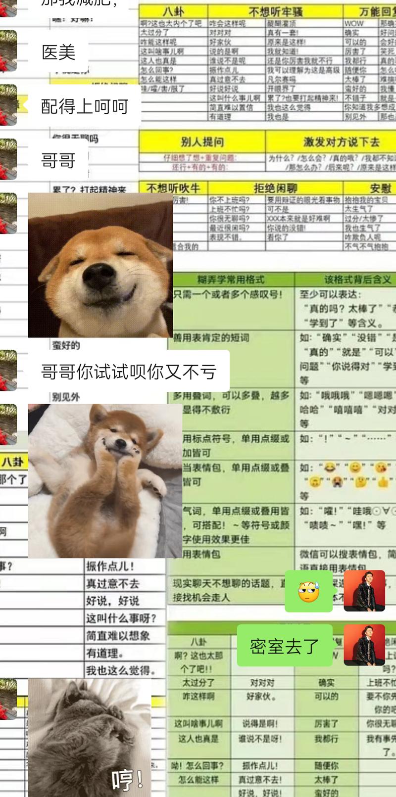 舔狗日记于2021-07-14 14:29发布的图片