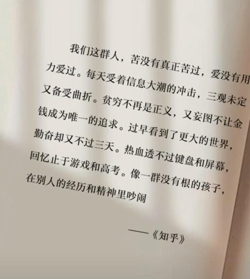 秋山澪于2020-08-24 20:12发布的图片
