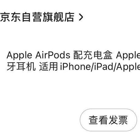 漕河泾彭于晏于2021-06-18 10:06发布的图片