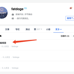 fatdoge于2021-06-15 16:42发布的图片