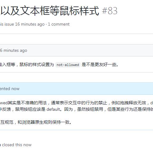 张鑫旭于2021-09-01 10:07发布的图片