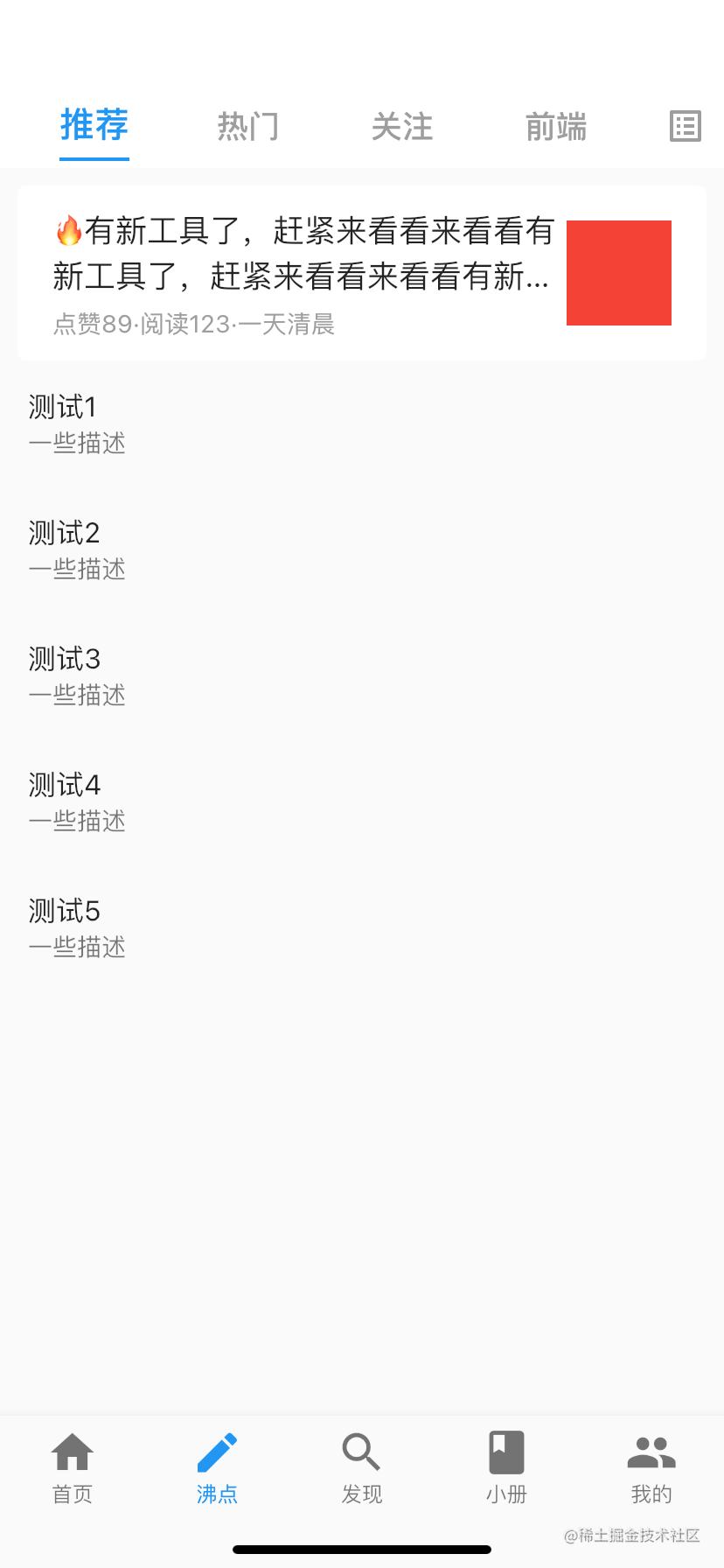 Simulator Screen Shot - iPhone 11 - 2021-03-17 at 13.10.22.png