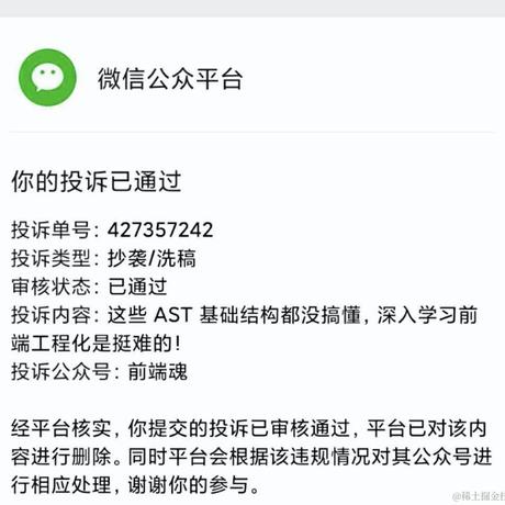 zxg_神说要有光于2021-06-13 15:56发布的图片