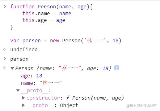 constructorPrint.jpg