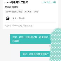 杭州阿里嘎巴创始人于2021-04-09 10:06发布的图片