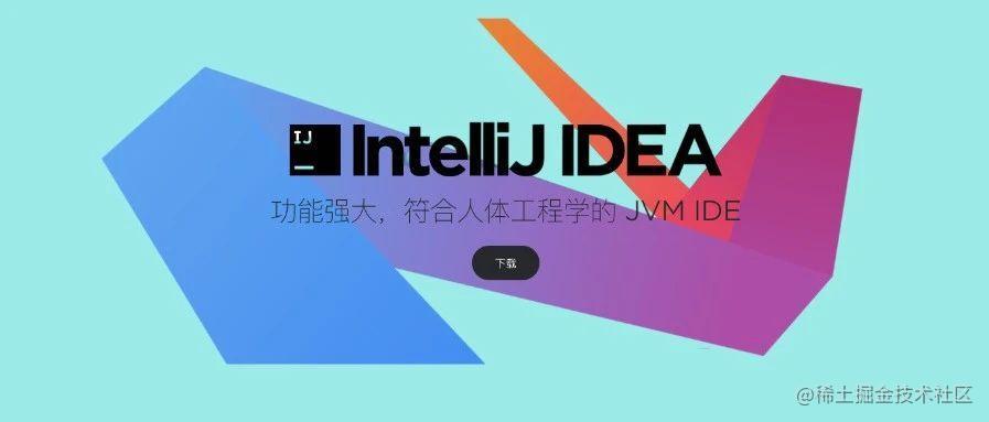 IntelliJ IDEA 2020.2.4款 神级超级牛逼插件推荐