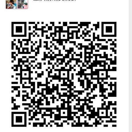 西南_张家辉于2021-04-02 13:10发布的图片