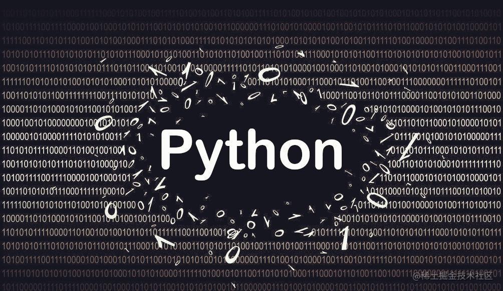 python内置数据结构list、set、dict、tuple(二)