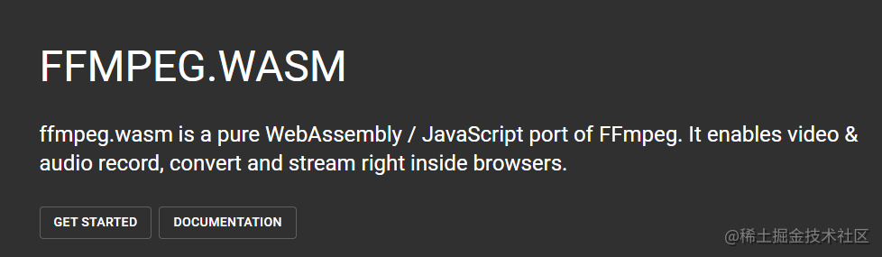 ffmpeg-wasm.png