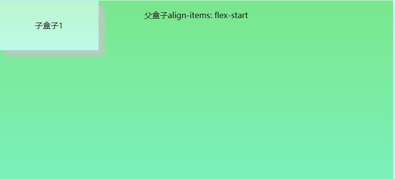 align-items-flex-start